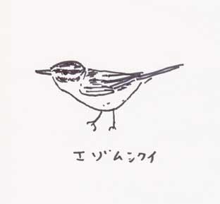 f:id:mitiyoblog:20110426231025j:image