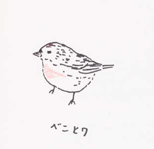 f:id:mitiyoblog:20110426231127j:image