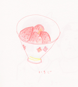 f:id:mitiyoblog:20110427201922j:image
