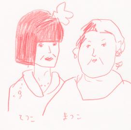 f:id:mitiyoblog:20110427202048j:image