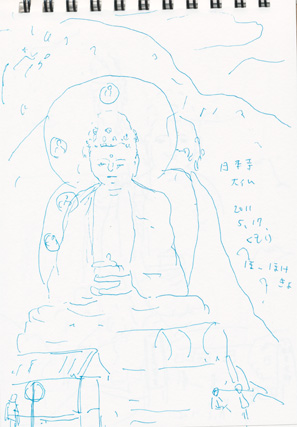 f:id:mitiyoblog:20110525201009j:image