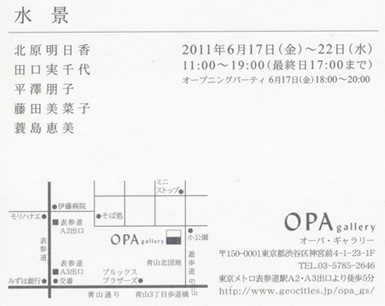 f:id:mitiyoblog:20110603005246j:image