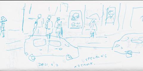 f:id:mitiyoblog:20110603192939j:image
