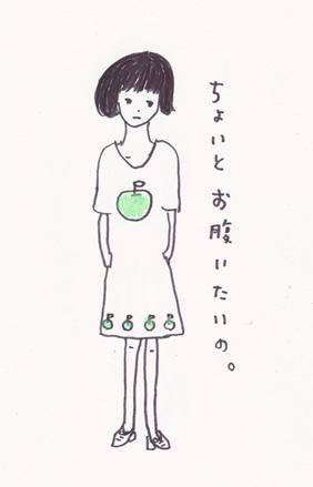 f:id:mitiyoblog:20110619210359j:image