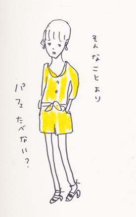f:id:mitiyoblog:20110619210557j:image