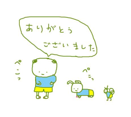 f:id:mitiyoblog:20110623001325j:image