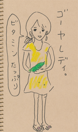 f:id:mitiyoblog:20110706011826j:image