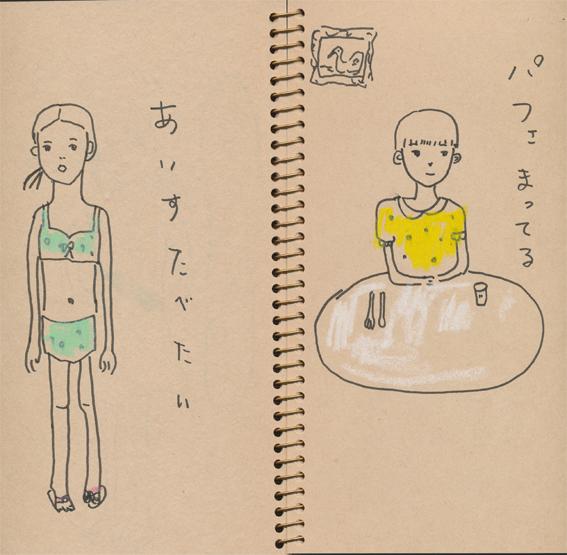 f:id:mitiyoblog:20110707004654j:image