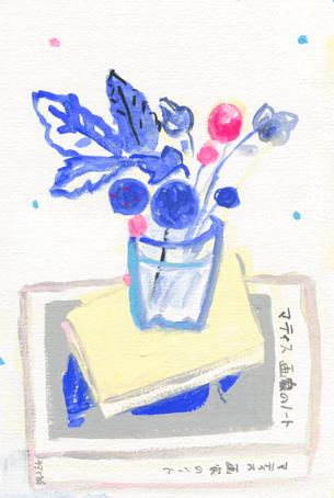 f:id:mitiyoblog:20110708012358j:image