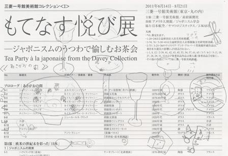 f:id:mitiyoblog:20110719210444j:image