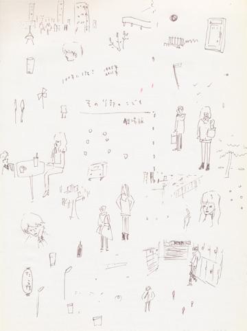 f:id:mitiyoblog:20110720202254j:image