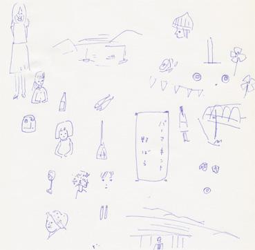 f:id:mitiyoblog:20110720202431j:image