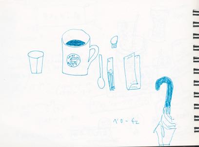 f:id:mitiyoblog:20110809184419j:image