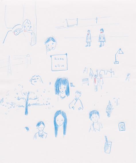 f:id:mitiyoblog:20110811211817j:image