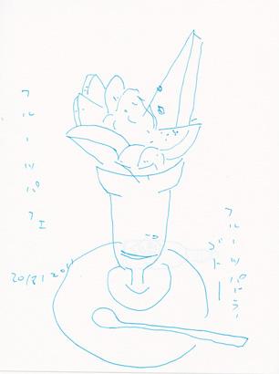 f:id:mitiyoblog:20110820235211j:image