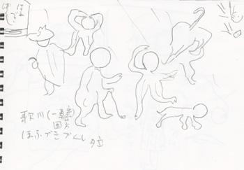 f:id:mitiyoblog:20110824234854j:image