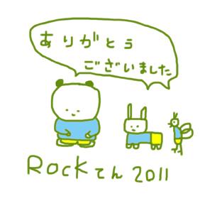 f:id:mitiyoblog:20110828012559j:image