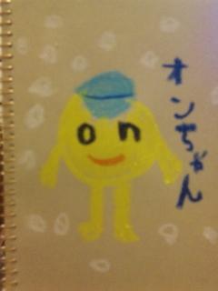 f:id:mitiyoblog:20110902204232j:image
