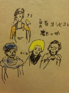 f:id:mitiyoblog:20110910003755j:image