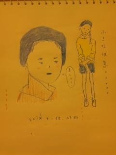 f:id:mitiyoblog:20110918185338j:image