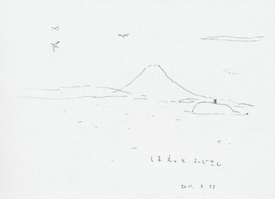 f:id:mitiyoblog:20110928004247j:image