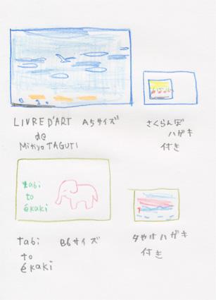 f:id:mitiyoblog:20111008000945j:image