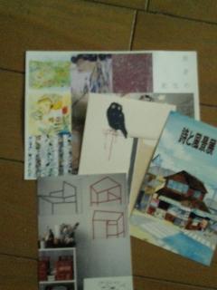 f:id:mitiyoblog:20111017111549j:image