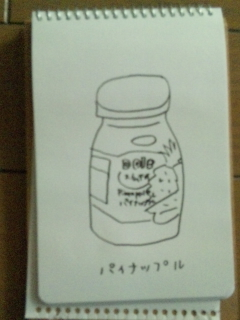 f:id:mitiyoblog:20111017111821j:image