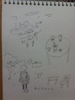 f:id:mitiyoblog:20111023181233j:image