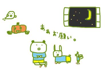 f:id:mitiyoblog:20111029022223j:image