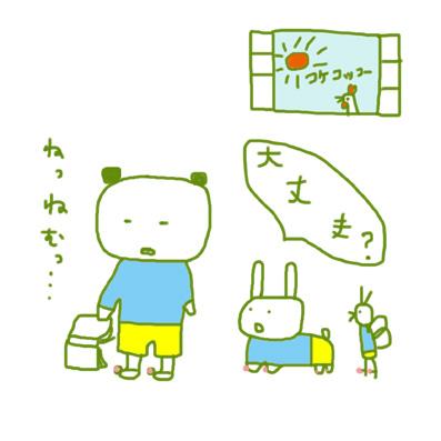 f:id:mitiyoblog:20111101190702j:image