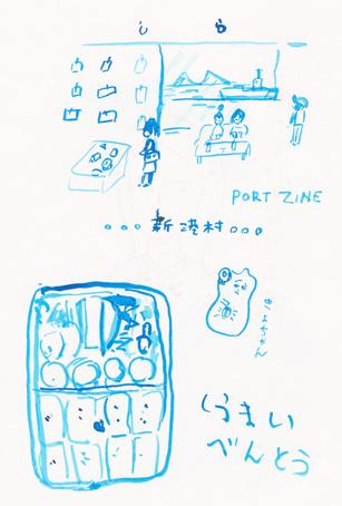 f:id:mitiyoblog:20111103180549j:image
