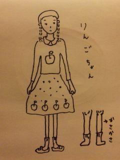 f:id:mitiyoblog:20111127213533j:image