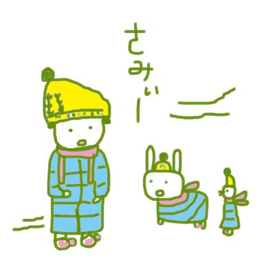 f:id:mitiyoblog:20111222175335j:image