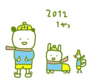 f:id:mitiyoblog:20120101184034j:image