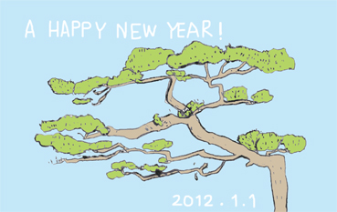 f:id:mitiyoblog:20120106012933j:image