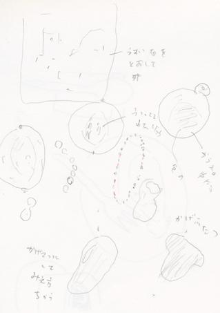 f:id:mitiyoblog:20120113185853j:image