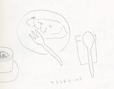 f:id:mitiyoblog:20120113193155j:image