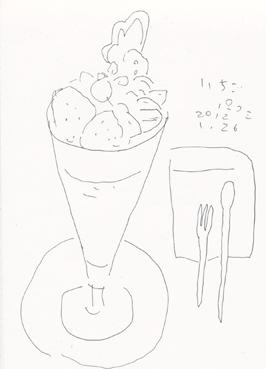 f:id:mitiyoblog:20120126181640j:image