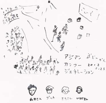 f:id:mitiyoblog:20120223235349j:image