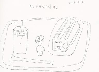 f:id:mitiyoblog:20120306225637j:image