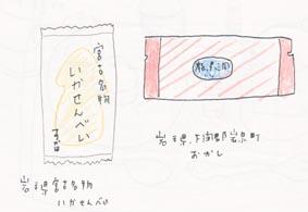 f:id:mitiyoblog:20120310220437j:image