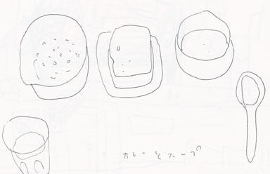 f:id:mitiyoblog:20120318175600j:image