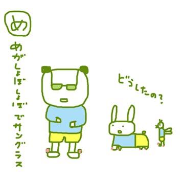 f:id:mitiyoblog:20120322200658j:image