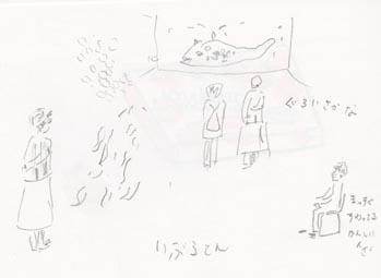 f:id:mitiyoblog:20120331002729j:image