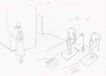 f:id:mitiyoblog:20120331002933j:image