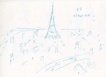 f:id:mitiyoblog:20120331003334j:image