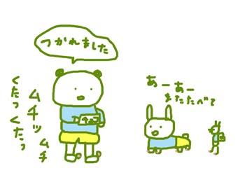 f:id:mitiyoblog:20120405213939j:image