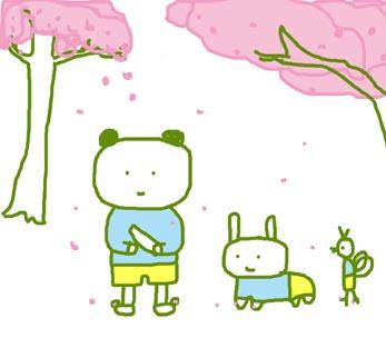 f:id:mitiyoblog:20120408002758j:image