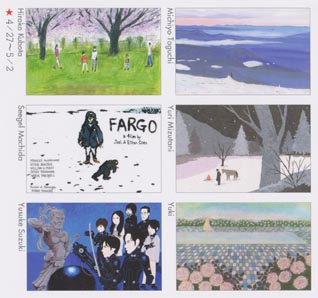 f:id:mitiyoblog:20120408005959j:image